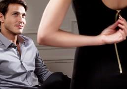 La differenza tra attrazione e seduzione